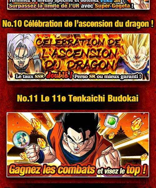 dokkan-battle-100-millions-dl-globale-event-10-11