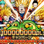 Dokkan Battle 100 millions