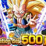 Dokkan Battle 500 jours
