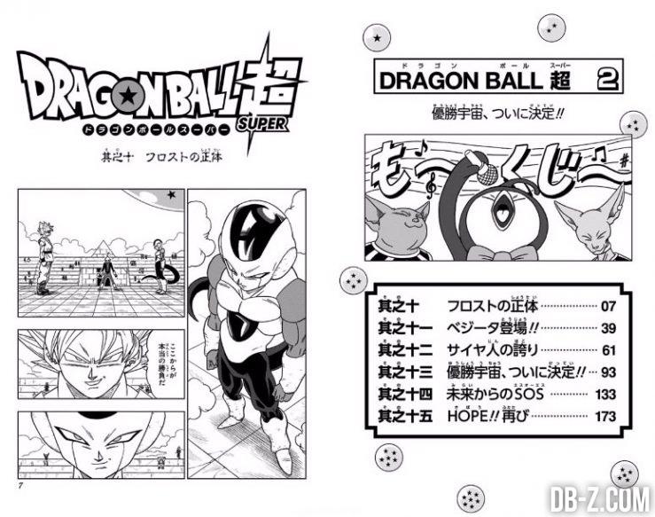 Dragon Ball Super Tome 2 - Page 3