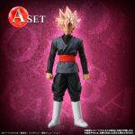 HG Goku Black Super Saiyan Ros