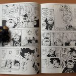 Manga Dragon Ball Super Tome 1 - Bonus 2