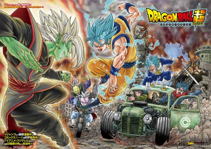 Poster Dragon Ball Super dessin