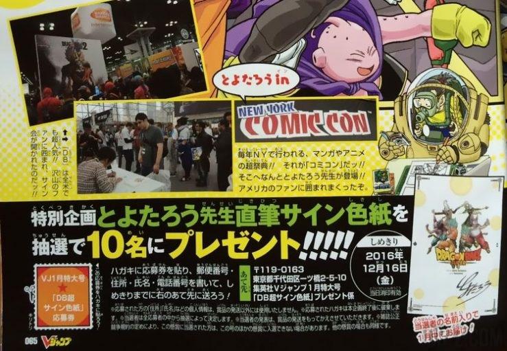 Toyotaro à la Comic Con