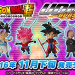 UDM Burst 21 Dragon Ball Heroes