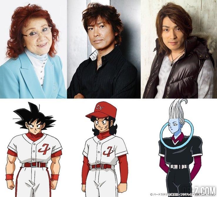 Nozawa, Furuya, Morita