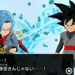 Dragon Ball Fusions 2.2.0 (B)