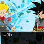 Dragon Ball Fusions 2.2.0 (C)