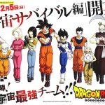 Dragon Ball Super Arc Survie de l'Univers