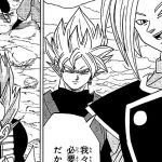 Dragon Ball Super Chapitre 19 leak