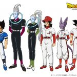 Du Baseball dans Dragon Ball Super