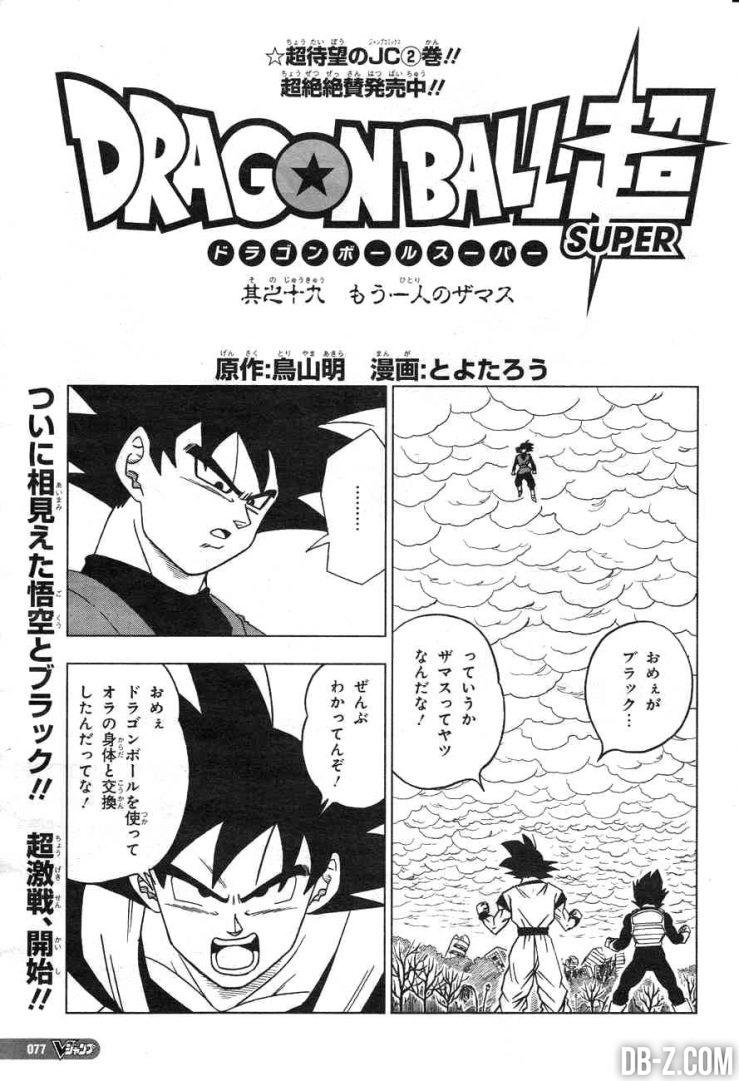 Dragon Ball Super chapitre 19 Page 1