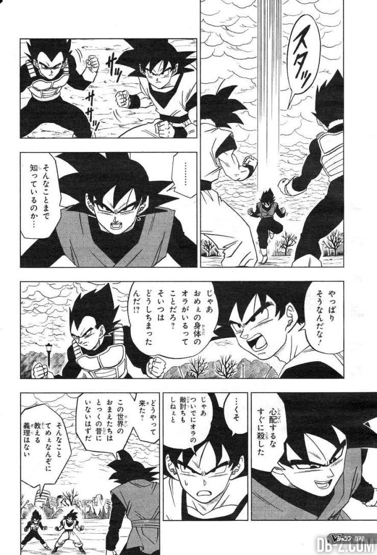Dragon Ball Super chapitre 19 Page 2