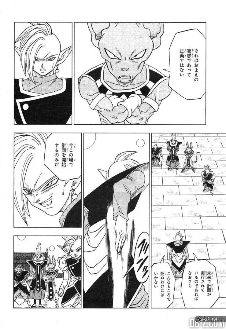 Dragon Ball Super chapitre 19 Zamasu & Beerus