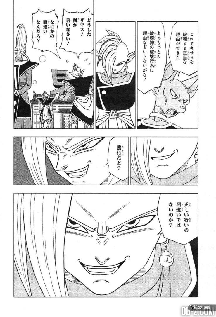 Dragon Ball Super chapitre 19 Zamasu et Beerus