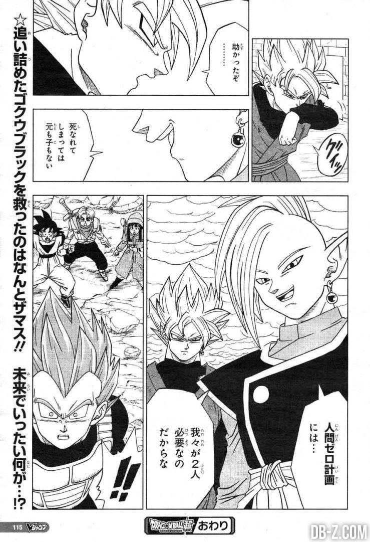 Dragon Ball Super chapitre 19 dernière page
