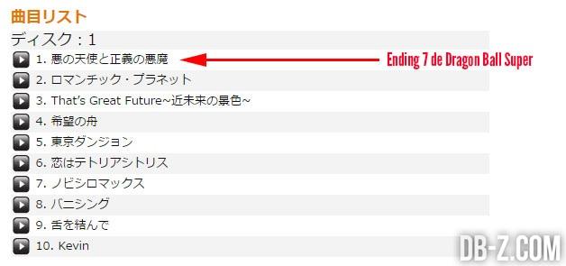 Ending 7 de Dragon Ball Super en écoute