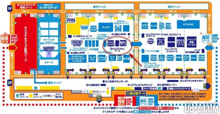 Plan de la Jump Festa 2017