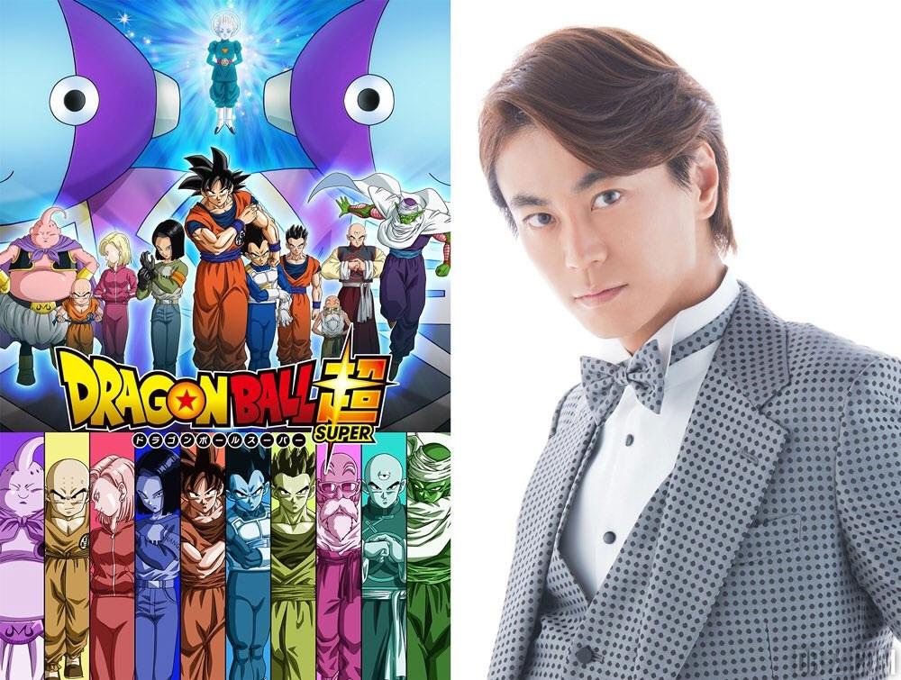 Opening 2 de Dragon Ball par Kiyoshi Hikawa