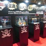 Nouvelles Super Master Stars Piece The Son Goku à la Jump Festa