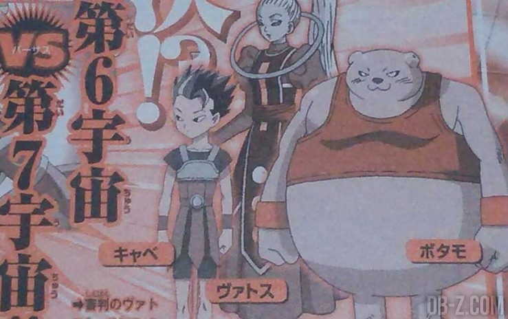 Dragon Ball Super Episode 70 - Preview