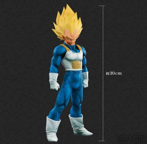 SMSP The Vegeta - 30 cm