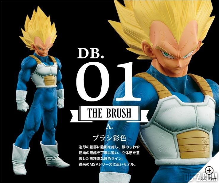 Super Master Stars Piece The Vegeta 01 The Brush