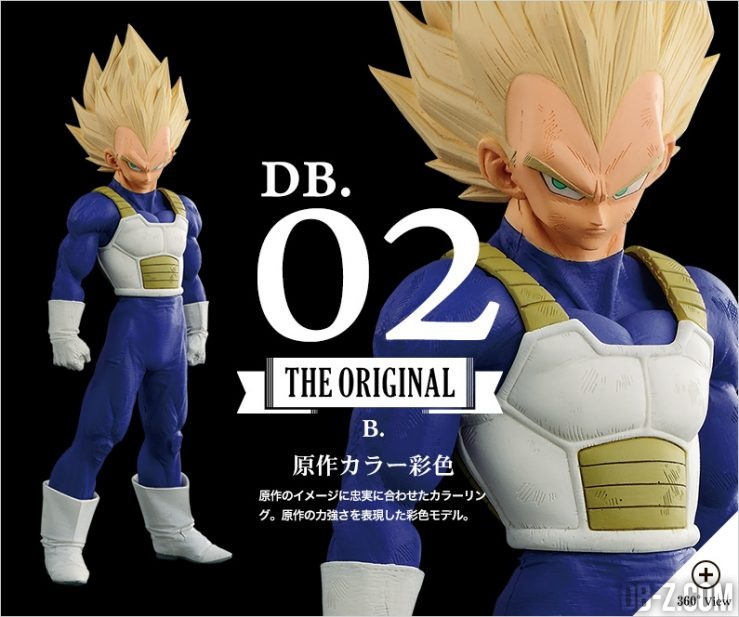 Super Master Stars Piece The Vegeta 02 The Original
