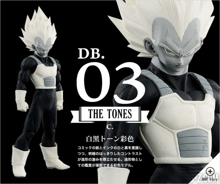 Super Master Stars Piece The Vegeta 03 The Tones
