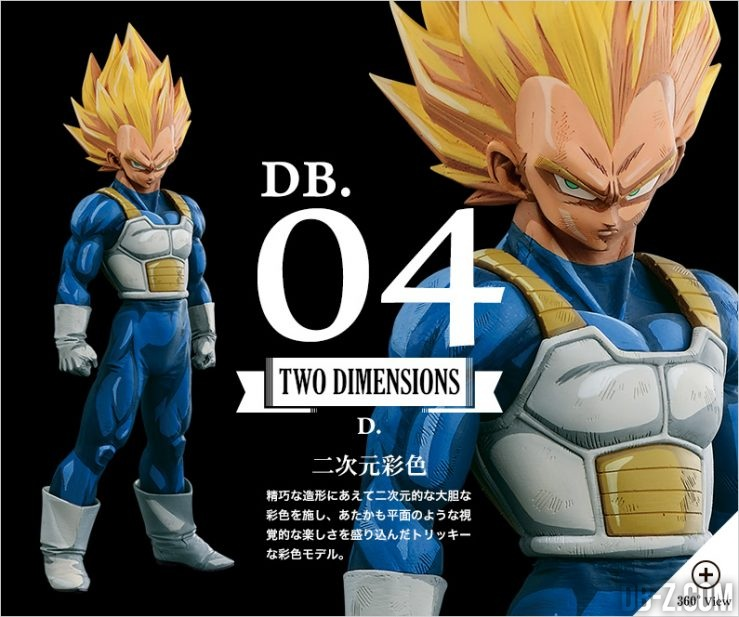 Super Master Stars Piece The Vegeta 04 Two Dimensions