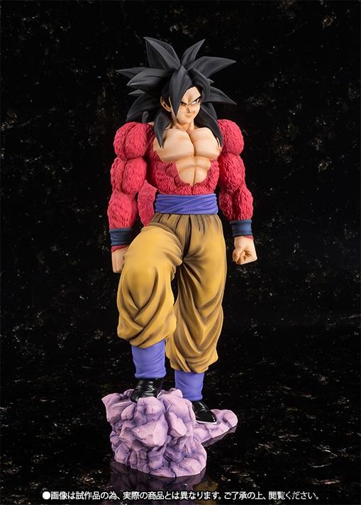 Figuarts Zero EX Goku SSJ4
