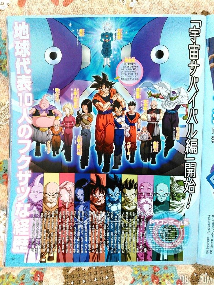 Arc Survie de l'Univers dans Animedia