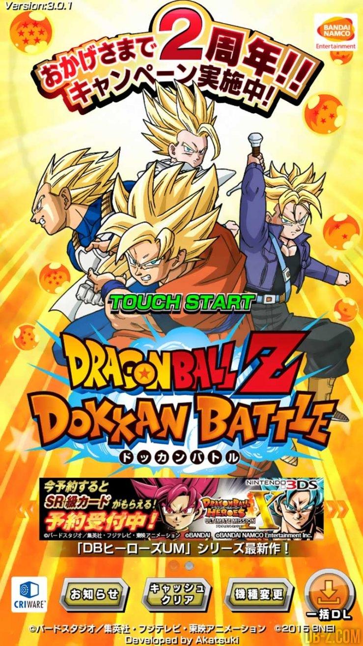 Dokkan Battle : Ecran d'accueil des 2 ans