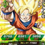 Dokkan Battle : Goku Super Saiyan (1 an)