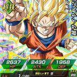 Dokkan Battle : Goku Super Saiyan 2 (2 ans)