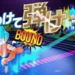 Dragon Ball Fusions : Attaques Combo