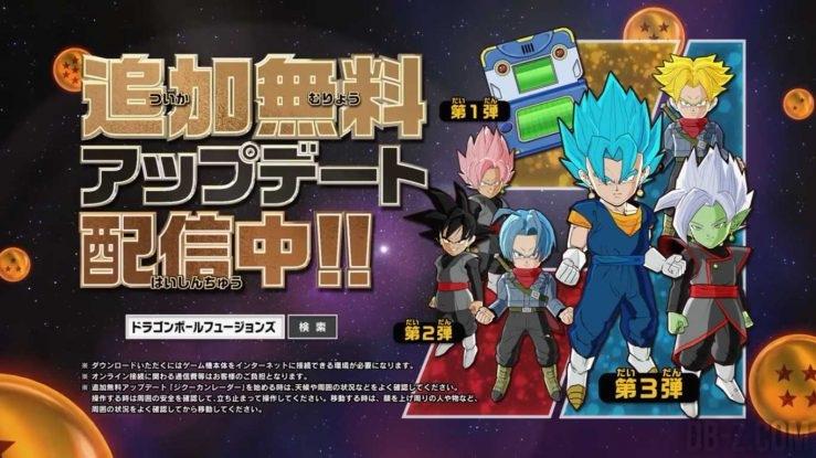 Dragon Ball Fusions : DLC gratuits