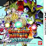 Dragon Ball Heroes Ultimate Mission 1 - Cover