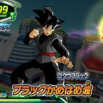 Dragon Ball Heroes Ultimate Mission X : Goku Black