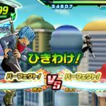 Dragon Ball Heroes Ultimate Mission X : Goku Black vs Trunks