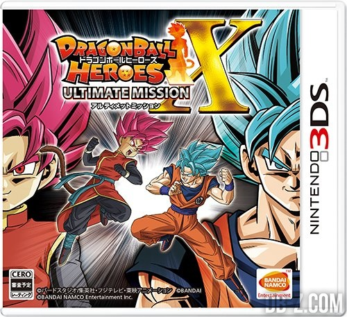Dragon Ball Heroes Ultimate Mission X Image (Cover)