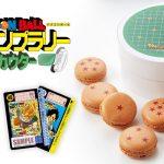 Dragon Ball Stamp Rally Tokyo