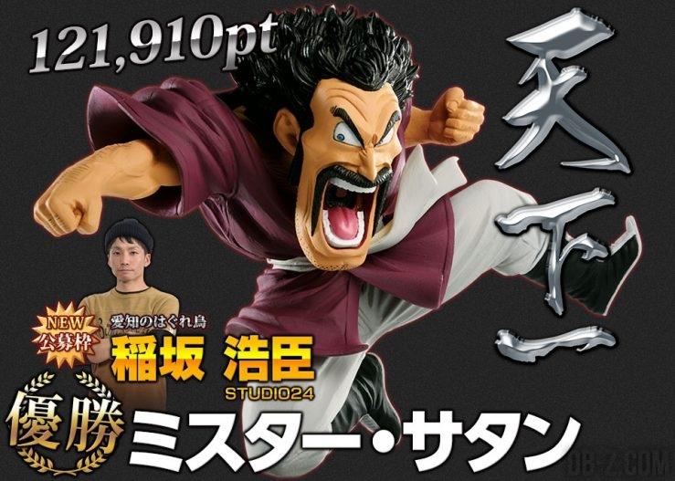 Dragon Ball Zokei Tenkaichi Budokai 7 Vainqueur Mister Satan