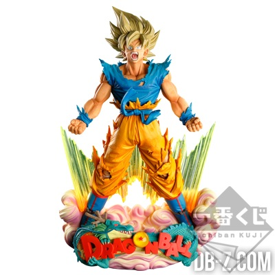 Super Master Stars Diorama Son Goku The Brush 2