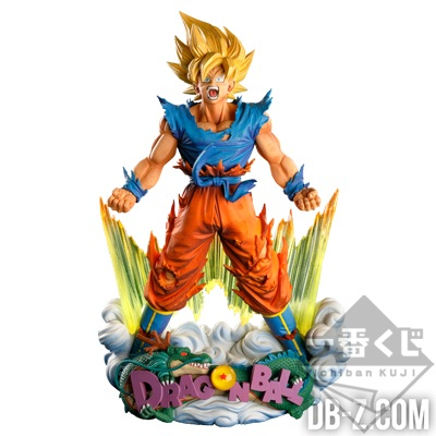 Super Master Stars Diorama Son Goku The Brush