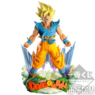 Super Master Stars Diorama Son Goku The Original