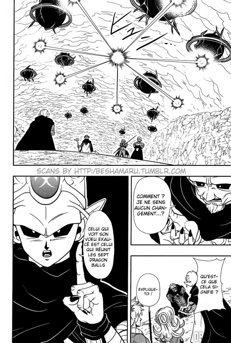 Super Dragon Ball Heroes - chapitre 2 p.4