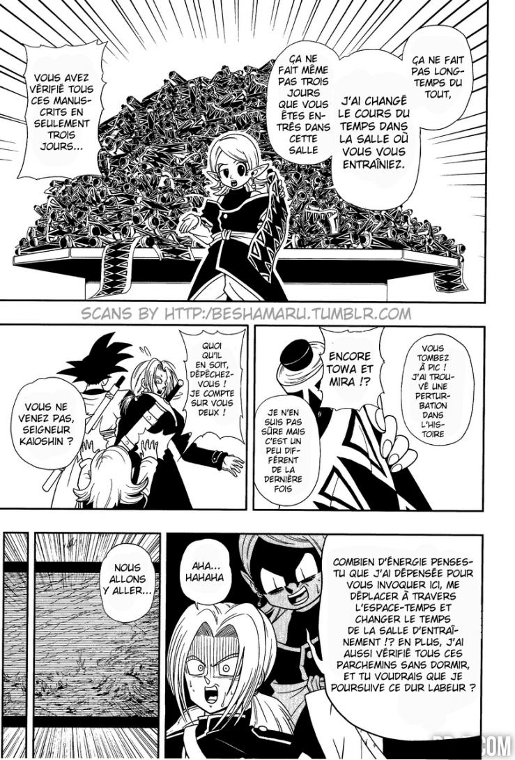 Super Dragon Ball Heroes - chapitre 2 p.7