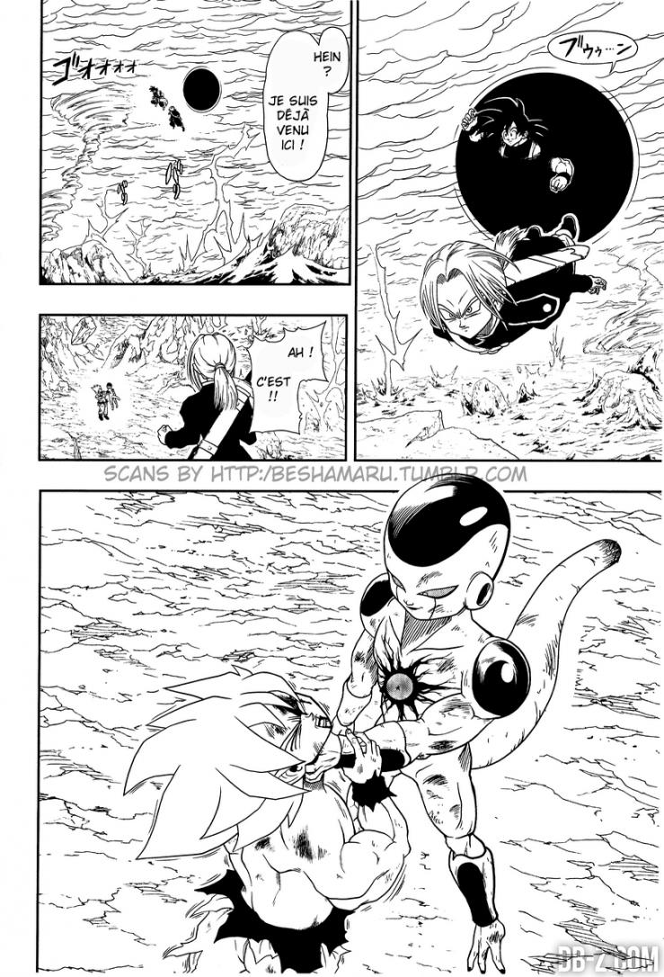 Super Dragon Ball Heroes - chapitre 2 p.8