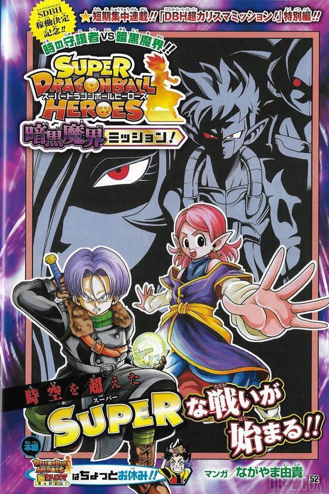 Super Dragon Ball Heroes - chapitre 1 couverture